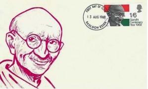 1969 Gandhi, Illustrated FDC, Basildon Essex FDI