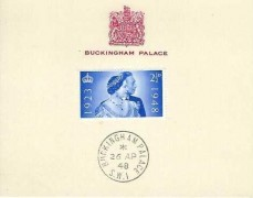 1948 Silver Wedding, Buckingham Palace Stationery Embossed Card, 2½d stamp only, Buckingham Palaces SW1 cds