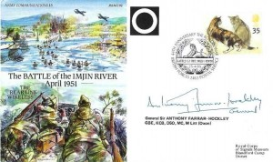 1995 The Battle of the Imjin River 1951 commemorative cover, 44th Anniversary The Korean War Battle of the Imjin River British Force 2463 Postal Service H/S. Signed General Sir Anthony Farrar-Hockley