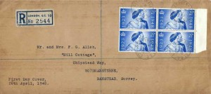 1948 Silver Wedding, Registered Royal Mail Lines Limited FDC, Block of 4 2½d, Leadenhall ST BO EC3 cds