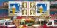 2008 Ice Cream Self Adhesive 6x1st Retail Booklet, Bradbury FDC, Summer Holidays Brighton H/S