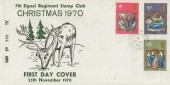 1970 Christmas, 7th Signal Regiment Stamp Club FDC, Field Post Office 1035 cds