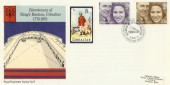 1973 Royal Wedding Royal Engineers No.17 Official FDC King Bastion Gibraltar H/S