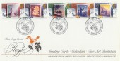 1988 Christmas, Arlington WR Royle Group Official FDC VERY RARE