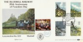1979 British Flowers, Bluebell Railway Uckfield, Benham RHDR8 Official FDC
