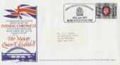 1977 Silver Jubilee Queen's Visit to the North East Special Cover