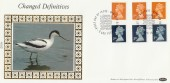 1990 Benham D148c, New Non Value Indicators NVI's 1st & 2nd Class Definitives from Booklets