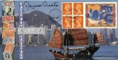1997 £1.04 Hong Kong Label, Bradbury Official FDC, Hong Kong 1898-1997 Chinatown London W1 H/S, Signed by Margaret Thatcher
