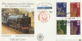 1978 25th Anniversary of the Queen's Coronation RHDR Official FDC, Queen Elizabeth II Romney Hythe & Dymchurch Railway H/S