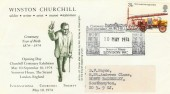 1974 Opening of the Churchill Centenary Exhibition, Somerset House Commemorative Cover