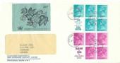 1971 17th Sept. 50p Booklet, 2 panes on Relevant Esso Envelope FDC,  Croydon Surrey cds