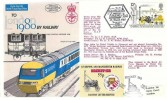1980 Liverpool & Manchester Railway, Set of 5 Forces Official FDC's, London 1980 British Forces 1682 Postal Service H/S
