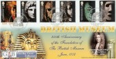 2003 British Museum, GBFDC No.14 Official FDC, 250th Anniversary of the British Museum, Museum Street London WC1 H/S