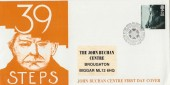1985 British Films, John Buchan Centre Special FDC, Philatelic Bureau H/S