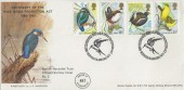 1980 British Birds, Norfolk Naturalist Trust, Norwich Markton Stamps Official FDC.