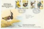 1980 British Birds RSPB Sandy Bedfordshire Official FDC