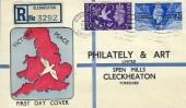 1946 Victory, Philately & Art Registered FDC, Checkheaton Yorkshire Cancel