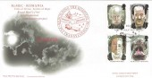 1997 Royal Mail Horror, RoMEC Romania Commemorative Cover,  First Edition London EC1 H/S