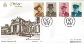1974 Winston Churchill, Abbey FDC, Blenheim Woodstock Oxford H/S.