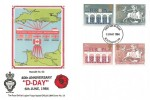 1984 Europa, Royal British Legion 40th Anniversary D Day 6th June 1984 FDC, Southampton FDI