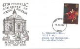 1967 Paintings, 47th Philatelic Congress of Great Britain Harrogate FDC