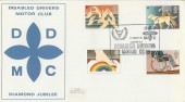1981 Year of the Disabled, Disabled Drivers Motor Club, London W3 Official FDC