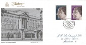 1972 Silver Wedding, Abbey FDC, First Day of Issue Windsor H/S