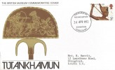 1972 General Anniversaries Treasures of Tutankhamun Exhibition Official FDC, Treasures of Tutankhamun Exhibition London WC H/S