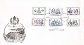 1977 Lundy, The Queen's Silver Jubilee FDC
