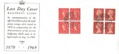1969 Last Day of the Halfpenny Stamp, Display Cover, Manchester cds