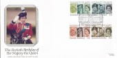 1986 Queen's 60 Birthday Pilgrim Philatelics FDC, Queen's 60th Birthday London SW1 H/S