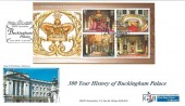 2014 Buckingham Palace, Miniature Sheet GBFDC Association Official FDC