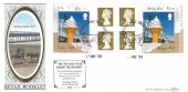 2008  Ice Cream Self Adhesive 6x1st Class Retail Booklet, Benham FDC, Royal Mail Bristol H/S