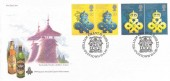 1990 Queen's Awards to Industry, William Grant & Sons Ltd Dufftown H/S, Official Arlington FDC