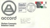 1969 Gandhi, Hackney Community Relations Council Official FDC, Gandhi Centenary Year HCRC Exhibition London E8 H/S.