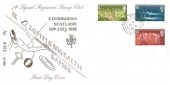 1970 Commonwealth Games, 7th Signal Regiment Stamp Club FDC, Field Post Office 1035 cds.