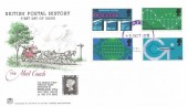 1969 Post Office Technology, Stuart FDC, Norwich Norfolk Purple cds. Very Rare.