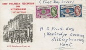 1960 Europa, Kent Philatelic Federation Day Cover, Sittingbourne Kent Wavyline Cancel.