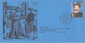 1973 British Explorers, Wiggins Teape FDC, First Day of Issue Philatelic Bureau Edinburgh H/S.