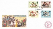 1984 The British Council, Philart FDC, Forces Post Office 70 cds, Headquarters Allied Forces Central Europe Cachet