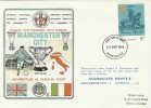 1976 Manchester City v Juventus in UEFA Cup Dawn FDC