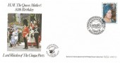 1980 Queen Mother's 80th Birthday, Benham BOCS 25 Official FDC, Lord Warden of the Cinque Ports Walmer Castle H/S.