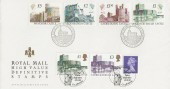 1988 High Value Castle Definitive, Royal Mail FDC, Windsor H/S, Doubled £3 & £1 Carrickfergus Castle 22nd August 1995.