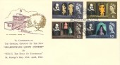 1964 Shakespeare Festival, Shakespeare Show Centre FDC, Shakespeares 400th Anniversary Stratford Upon Avon H/S.