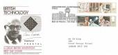 1982 Information Technology, Prestel Official FDC, Best of Prestel Martlesham Heath Ipswich H/S.