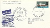 1966 British Technology, British Rail Hovercraft Ltd FDC, 1/3d SR N6 Hovercraft Stamp only, Southampton FDI.