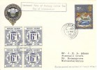 1970 Christmas, Talyllyn Railway FDC 5d stamp only, Tywyn Merioneth cds, block of 4 6d Railway Letter stamps.