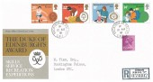 1981 Duke of Edinburgh's Award, Registered Post Office FDC, Buckingham Palace SW1 cds