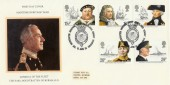 1982 Maritime Heritage Stewart Petty Mountbatten Official FDC, Mountbatten Memorial Trust Broadlands H/S
