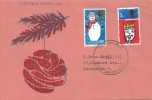 1966 Christmas, Holmes Tolley FDC, Hull Yorkshire FDI